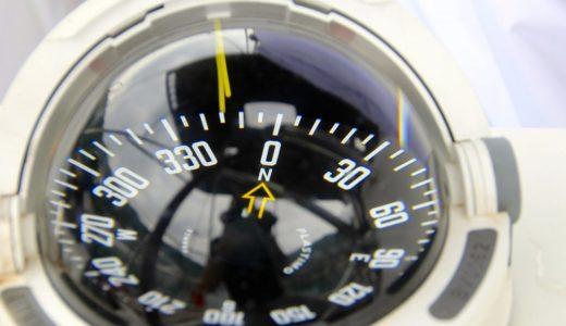 Compassを使って効率的にCSSを書こう!!