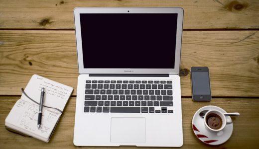 みんなのブログ運営事情!アクセス数や収益の平均ってどれくらいなの!?