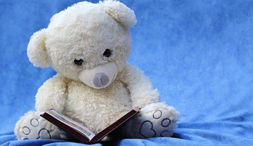 「ネットがつながらなかったので仕方なく本を1000冊読んで考えた」を読んで考えた