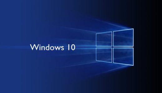 Windows10無償アップグレードを絶対におすすめしない3つの理由