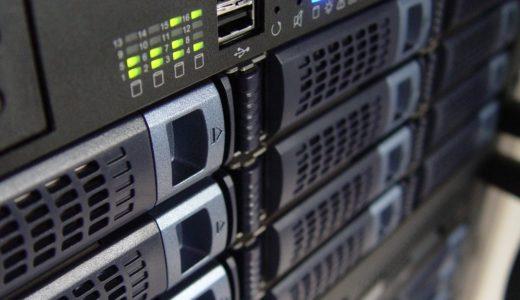おすすめレンタルサーバー!ブログやサイト運営にピッタリのサーバーは?
