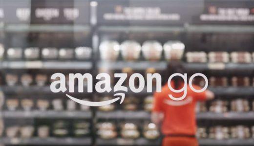 Amazon Goが2018年1月22日シアトルでオープン!Amazon Goとは?今後日本、世界はどうなる!?
