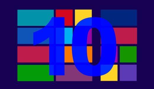 Windows10アップデートで共有プリンターが使えなくなった時の対策(0x00000709)
