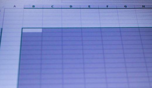 【Excel(エクセル)】日付の差分計算。年月日表示や日数表示も