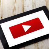 YouTube読み込み最適化