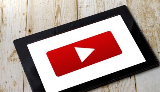 【デモあり】YouTubeの読み込みを軽くする!複数動画埋め込みページを高速化