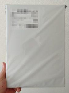 届いたビオテイン。シンプルな包装。