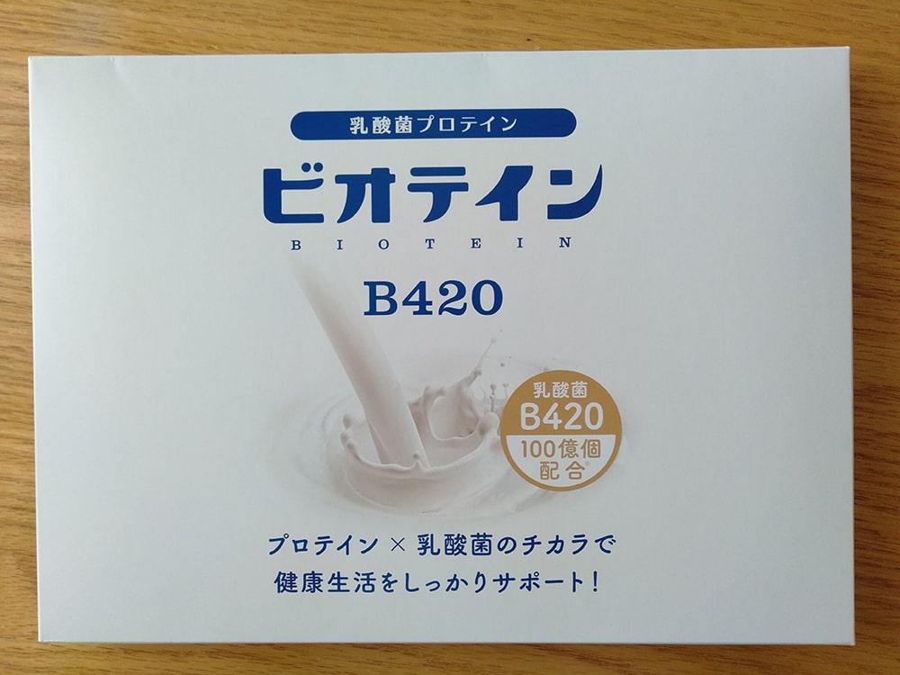 ビオテインB420パッケージ(表)