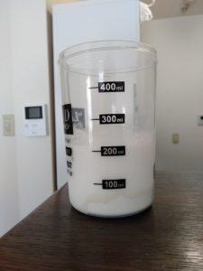 ビオテインに牛乳を入れた状態
